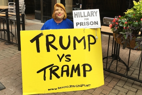 anti-hillary-signs-republican-national-convention